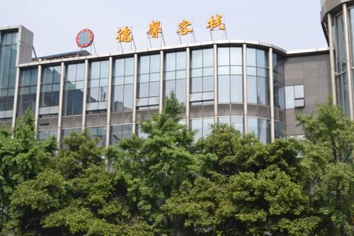 Zhengfu Caotang Dexin Inn
