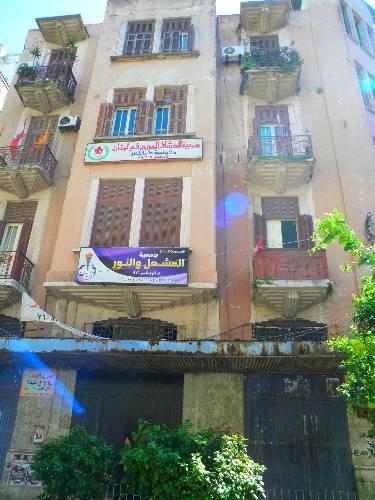 Abboud Tohme Building 154