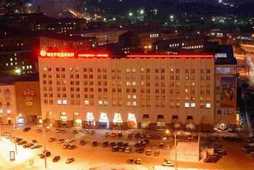 Meridian Congress Hotel