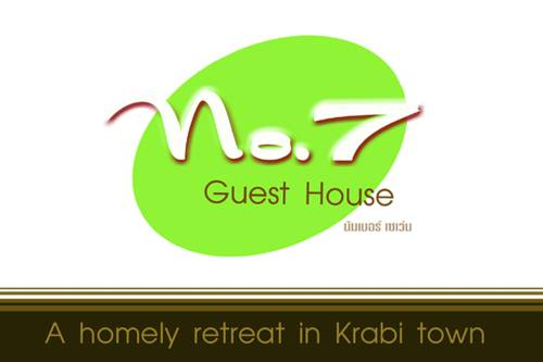 No.7 Guesthouse