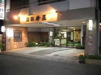 Ryokan Nakaya