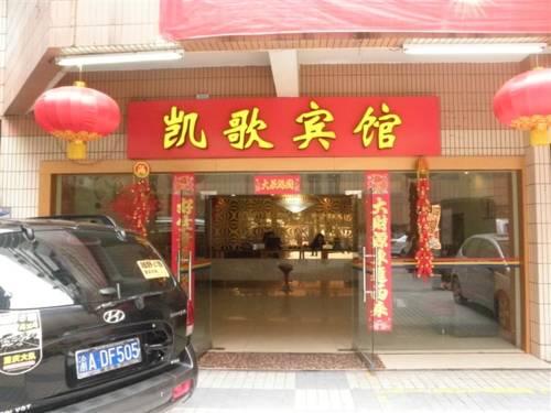 Kai Ge Hotel