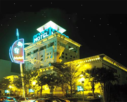 Royal Group Motel Tainan Branch