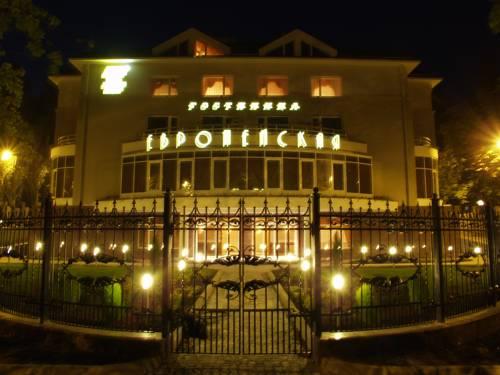 Hotel Complex Evropeiskiy
