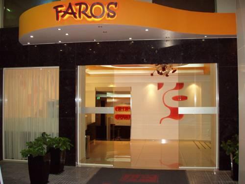 Faros I