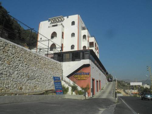 AlMayadine Hotel