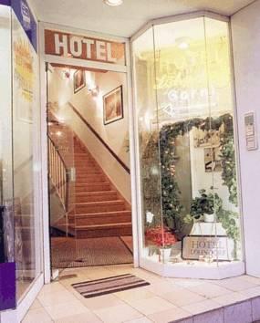Hotel Löhndorf