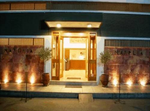 Nafplia Hotel