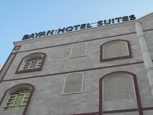 Bayan Suites Hotel