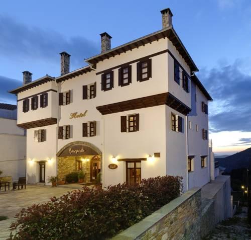 Hotel Erofili