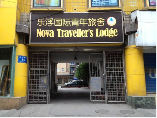 Nova Traveller's Lodge
