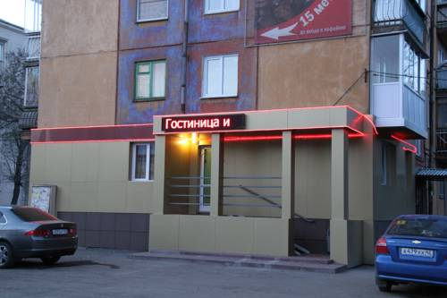 Kosmos Hotel