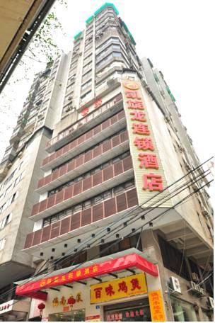 Kaiserdom Hotel Hainan