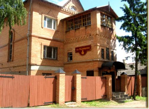 Guest House Pleshanov