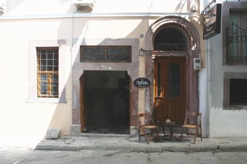 Ayfada Cafe & Pension
