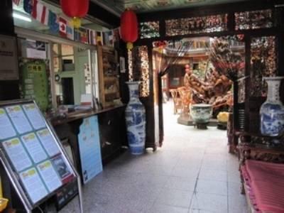 Beijing Leo Courtyard