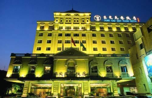 Beijing Dongjiaominxiang Hotel
