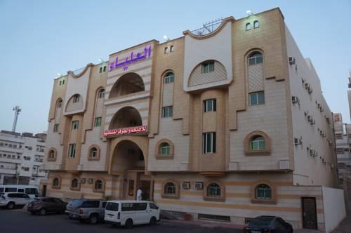 Al Alya Hotel