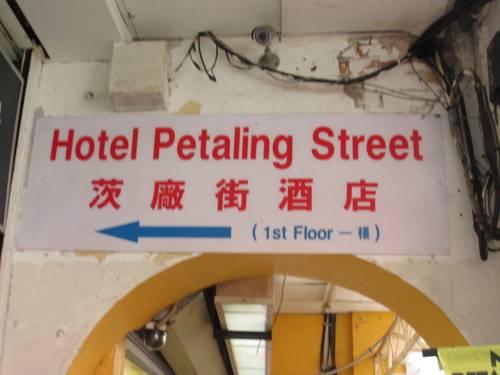 Hotel Petaling Street