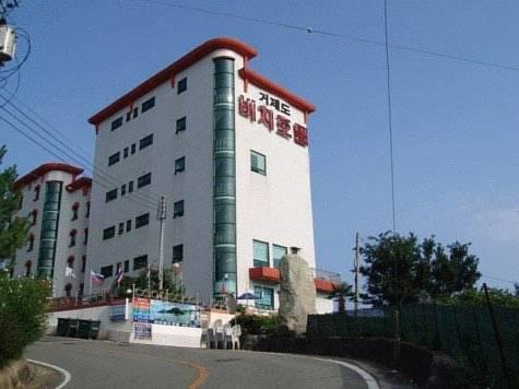 Geojedo Beach Hotel