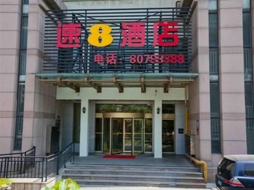 Super 8 Hotel Qingdao Shanning