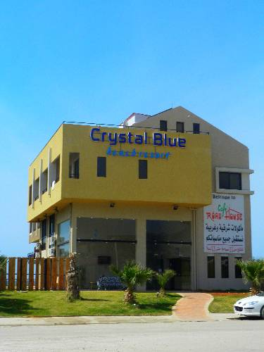 Crystal Blue Beach Resort