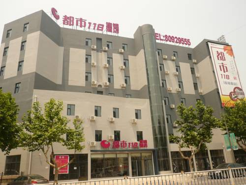 City 118 Qingdao College Road Hotel