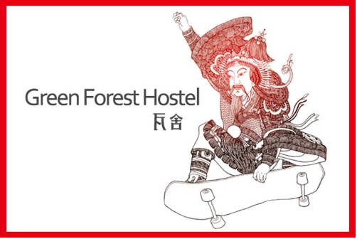 Chongqing Greenforest Hostel