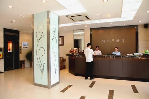 Chengdu Jin Shang Hua Hotel