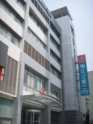 JJ Inns - Northwest Chongqing Yuzhong