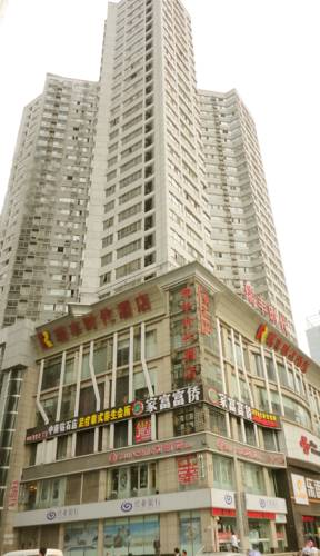 Wuhan Ruifeng Times Hotel