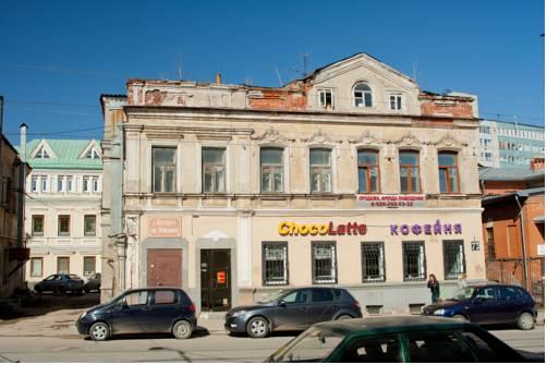 Hostel on Ilyinka