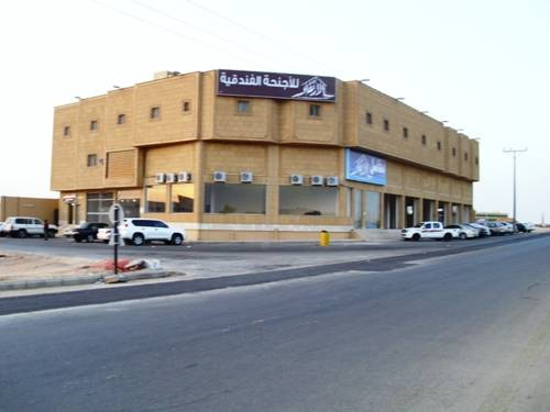 Al Ertiqa for Hotel Suites 4 (Al Qassim)