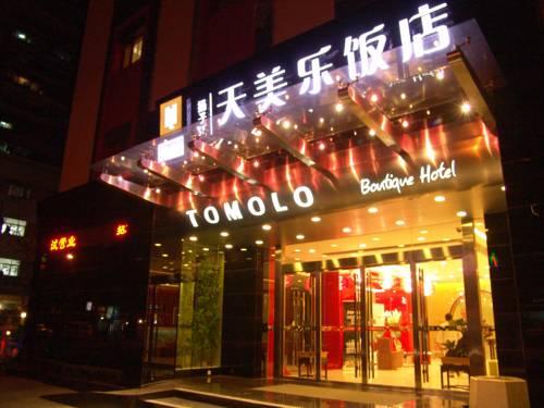 Yangtze River TOMOLO Hotel (Wuzhan Branch)