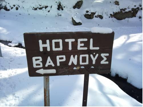 Varnous Hotel